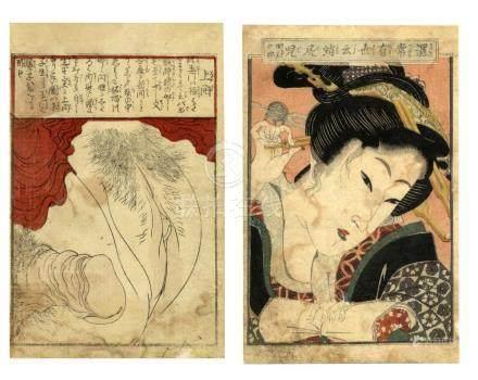 Eisen, Keisai, 1790-1848, Shunga (Zwei Einzelbuchseite aus e