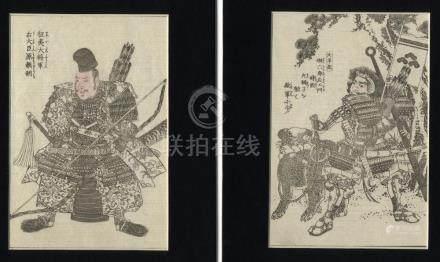 Eisen, Keisai, 1790-1848, Mushae (Vier Einzelbuchseiten, Buc