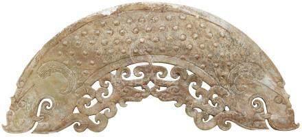 漢代 HanDynasty (206BC-226AD)  鏤雕玉璜