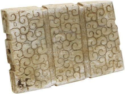 春秋戰國 Warring States  (453 - 221BC)  雲紋扁珒
