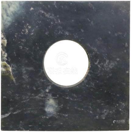 漢代 HanDynasty (206BC-227AD)  素身方形壁玉