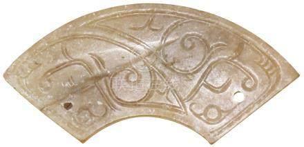 Spring and Autumn (770-476 BC)   西周纹飾璜