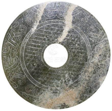 漢代 HanDynasty (206BC-233AD)  西漢 玉璧