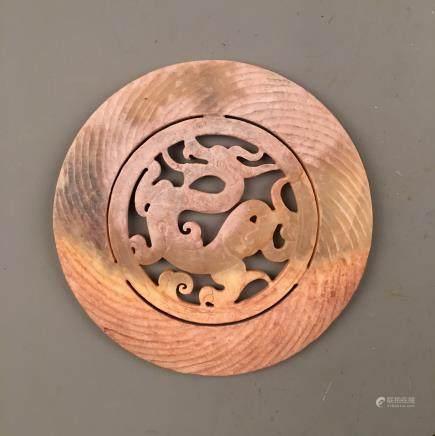 Chinese Archaic Jade Bi 'Rui Shou' Openwork