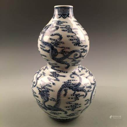Chinese Blue-White 'Dragon' Double Gourd Vase