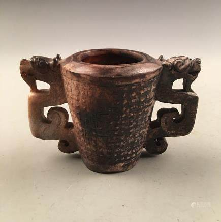 Chinese Archaic Jade Cup Double 'Rui Shou' Handle