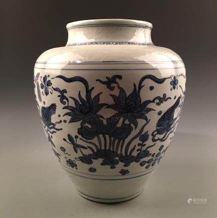 Chinese Blue-White Jar, Ming Mark