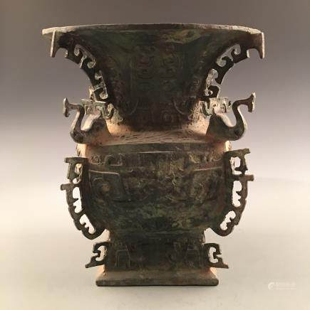 Chinese Bronze Wine Container