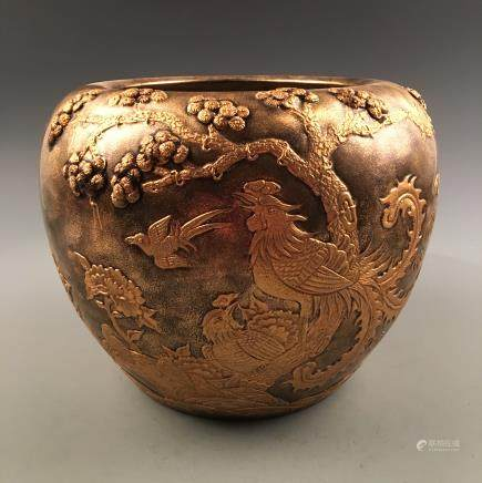 Chinese Gilt Porcelain Jar, Qianlong Mark