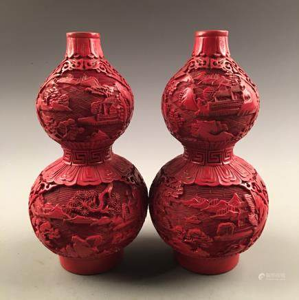 Chinese Carved Lacque Ware Double-Gourd Vase Pair