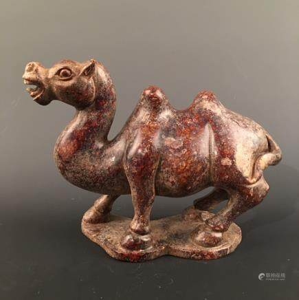 Chinese Archaic Jade 'Camel' Figure