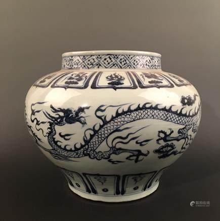 Chinese Blue-White 'Dragon' Jar