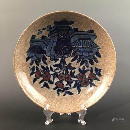 Chinese Blue-White Copper Red 'Flower' Plate