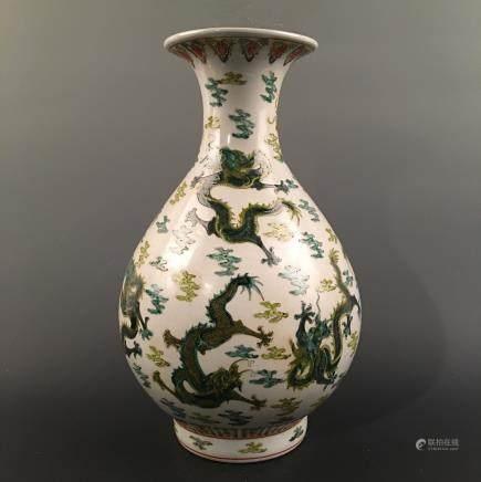 Chinese Green Glazed 'Dragon' Yuhuchun Vase