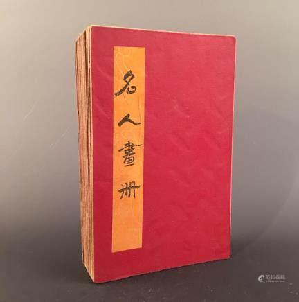 Chinese 'Ming Ren Hua Ce' Painting Album