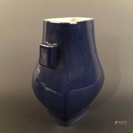 Chinese Blue Glazed Square Bottle Vase, Yongzheng Mark