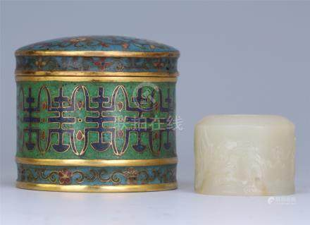 CHINESE WHITE JADE ARCHER'S RING IN CLOISONNE CASE