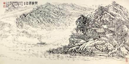 張仃    村樹聯江口
