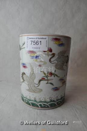 A Chinese porcelain brush pot decorated with flying cranes, six character mark, 12cm.