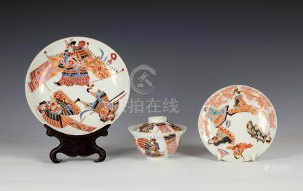 An 18th century Chinese porcelain dish, with shallow circular foot, painted and enamelled with three