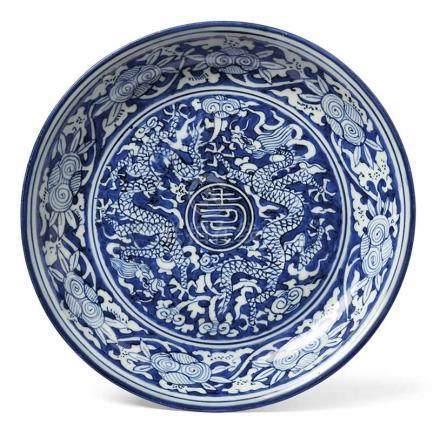 Bedeutende Blauweiß-Schale aus der Sammlung HesseChina, Ming-Dynastie - um 1600Runde Form; im