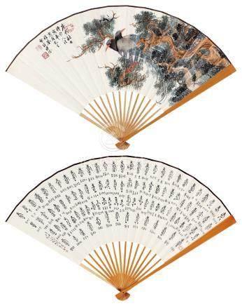 木栖双禽•书法百寿
