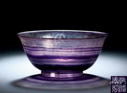 清乾隆 紫水晶碗