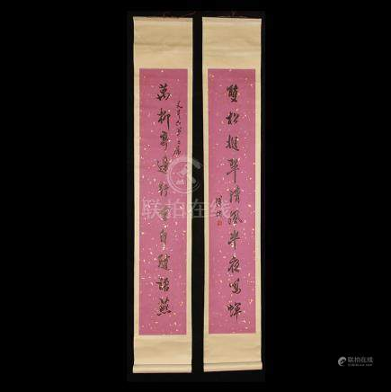 Chinese Calligraphic Scroll Painting Pair