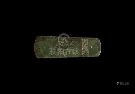 Chinese Style Ceremonial Jade Axehead