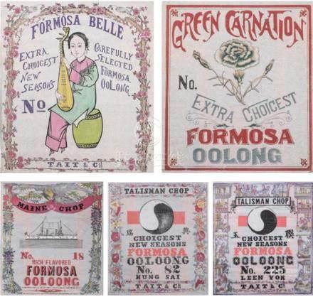 Formosa Oolong 福爾摩沙茶標