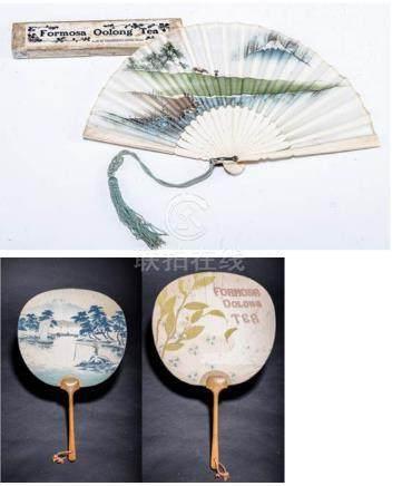 Formosa Oolong Tea  福爾摩沙成扇