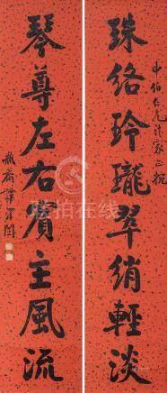 譚澤闓 書法八言對聯