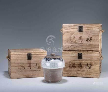 民國63年 瑞秀樓凍頂台灣高山烏龍茶
