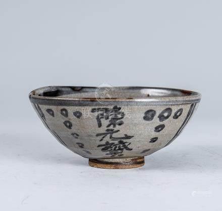 清  陳元贇 青花瓷碗