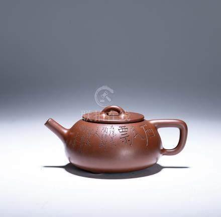 陳國良款 紫砂石瓢壺