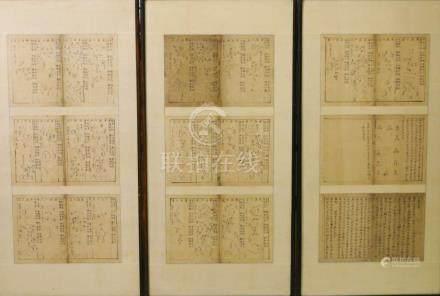 China/Korea, 3 Rahmen mit jeweils 3 alten Doppelbuchseiten mit Schriftzeichen und Abbildungen,