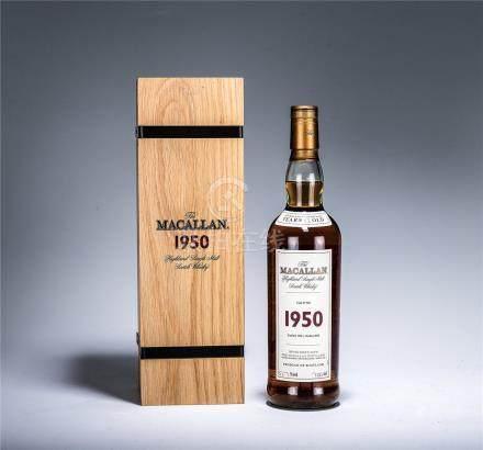麥卡倫 Macallan 1950年 單一純麥蘇格蘭威士忌
