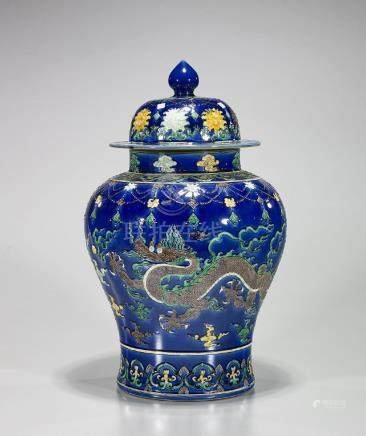 Chinese Fahua-Type 'Dragon' Covered Jar