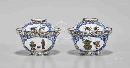 Pair Antique Chinese Enamel on Copper Covered Cups