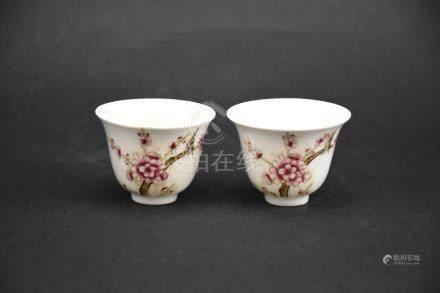 Famille Rose Tea Cups