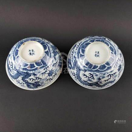 Pair of Blue and White Large Dragon Bowls