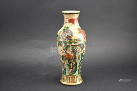 Famille Verde Vase