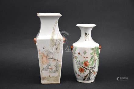 Famille Rose Vases