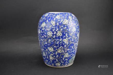 Blue-Ground Famille Rose Jar