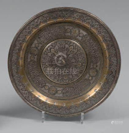 Assiette en métal à incrustations d'argent et de cuivre, Proche-Orient, XIXe si