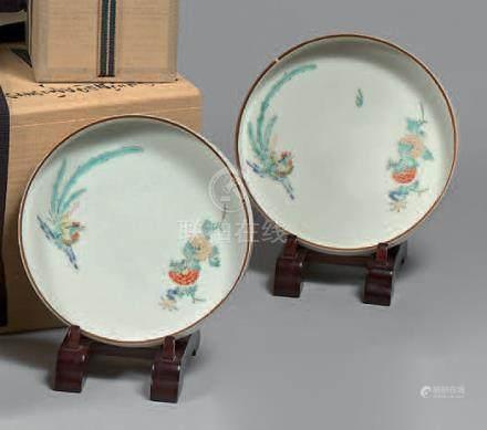 JAPON, Kakiemon XVIIIe/XIXe siècle