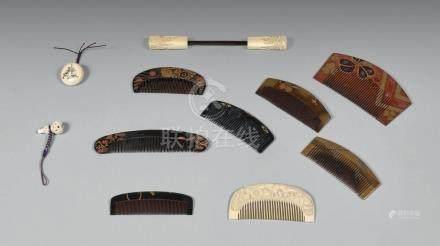 JAPON Fin du XIXe et début du XXe siècle