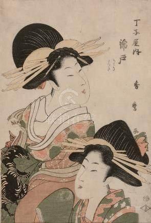 KITAGAWA HIDEMARO (actif 1801 1818)