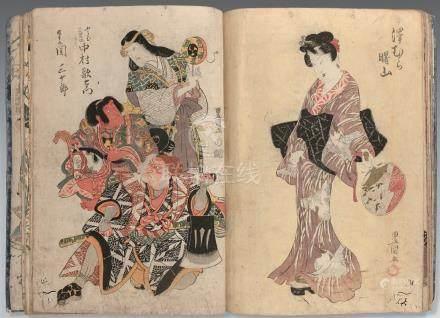 UTAGAWA TOYOKUNI I (1769 1825) UTAGAWA TOYOKUNI II (177…