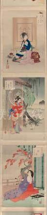 OGATA GEKKO (1859 1920) MIZUNO TOSHIKATA (1866 1908)